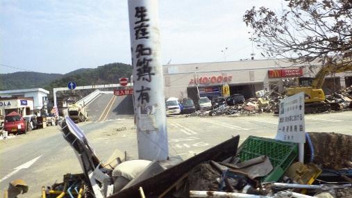 東日本大震災大塚写真3