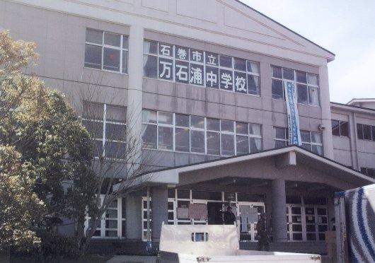 大震災(中田)4